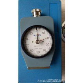 供应日本得乐TECLOCK GS-706G橡胶硬度计 置针型邵氏硬度计
