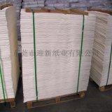 供應東莞優質白色牛皮紙   60G白牛皮紙廠家