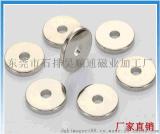 厂家生产 电子商务异形磁铁 规格可定做