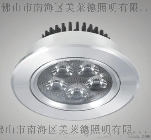 LED活動式天花射燈        L110B2-7