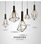 鐵藝造型創意吊燈 北歐工業風格復古 餐廳吧檯服裝店髮廊過道燈具