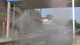 车辆防疫通道喷雾消毒器械