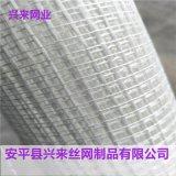 网格布生产厂家,山东网格布,墙面网格布