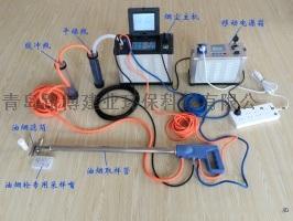 环保督查工业烟尘(气)检测路博LB-70C型自动烟尘(气)测试仪