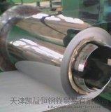 太鋼1cr20ni14si2耐高溫不鏽鋼鋼帶今日價格13516131088