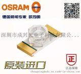 SFH4058 Osram欧司朗 高功率红外发射器850nm ±40°