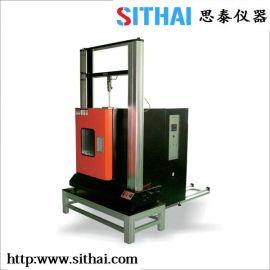 ST2-128-40M胶带恒温恒湿剥离力试验机厂家价格