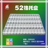 52格吸塑DD0103