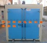 热销型高温干燥箱 电加热高温烘箱 工业高温烘干箱