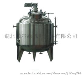 PES-FYG-5立方罐
