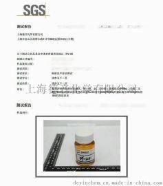 有机铋 有机铋催化剂DY-20德音化学