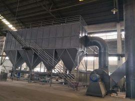 GP Lbf-35c 脉冲布袋除尘器袋式集尘器