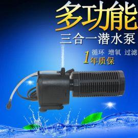 蓝鱼多功能潜水泵24V三合一鱼缸过滤器