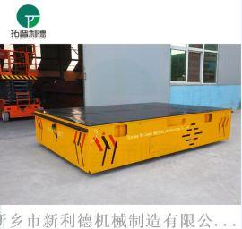 锂电池免维护电动平车BWP包胶轮无轨平车