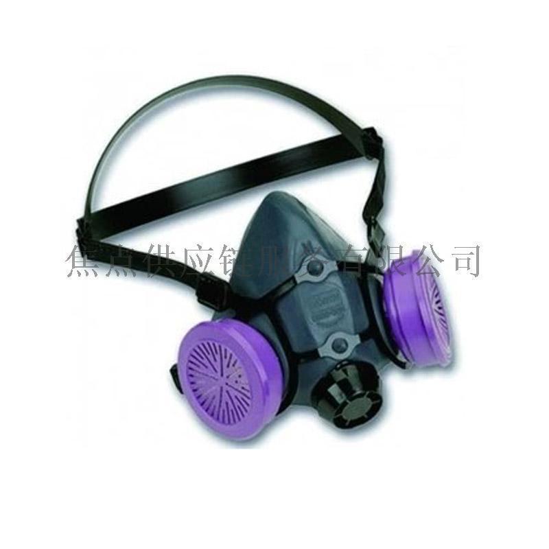 霍尼韋爾 TPE材質 雙濾盒彈性橡膠半面型防護面罩中號 550030M
