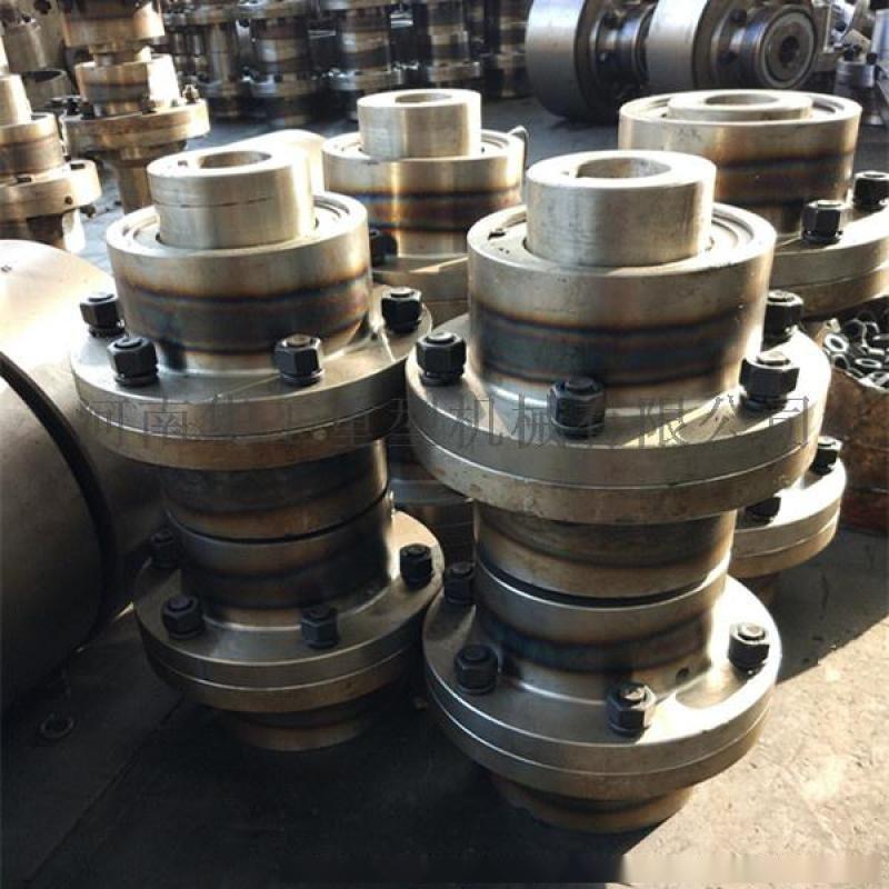φ350内外齿联轴器 天车缓冲减震用联轴器 起重配件联轴器