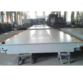 厂家直销 15吨汽车衡 上海2×4m电子汽车衡优惠促销