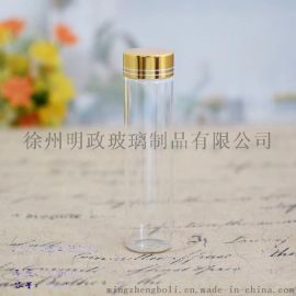 果酱玻璃瓶,装酒的玻璃瓶,口服液玻璃瓶