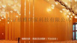 禧雅世家-电动活动隔断,电动折叠门,电动玻璃折叠门