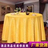 酒店台布餐厅桌布 中式古典饭店桌布