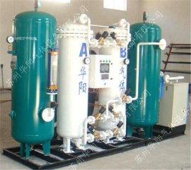 吸附氮气机报价 **吸附氮气机 专业吸附氮气机 华阳供