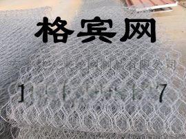 格宾网 格宾网厂家 河北格宾网生产厂家