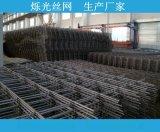 河南铁丝焊接金属网片 江苏养殖蘑菇电焊网片