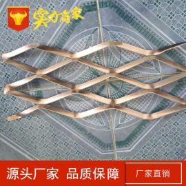 吊顶装饰铝板网 高强度金属拉伸网 幕墙钢板网
