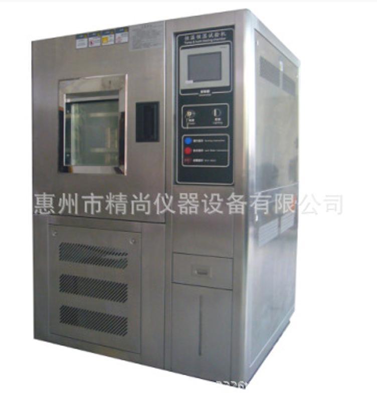 廠家直銷可程式恆溫恆溼試驗機/恆溫恆溼試驗箱/高低溫試驗機