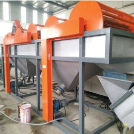漂洗机  塑料清洗设备直销 清洗机厂家直供