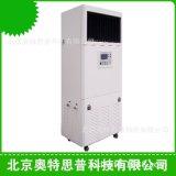 可移动加湿机,小型柜式湿膜加湿机SPZ-01C