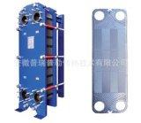 供應造紙工業 清洗水冷卻 板式換熱器