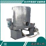 水套式离心机 选矿离心机  水套离心机 沙金精选设备