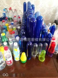 桶裝水瓶坯 透明PET瓶坯 各種顏色定制