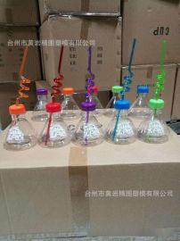 吸管塑料瓶 锥形塑料瓶 可插吸管瓶盖瓶 异形饮料瓶