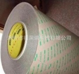 3M9672LE 3M9672LE雙面膠帶 3M9672LE模切膠帶 3M膠帶 3M膠帶直銷
