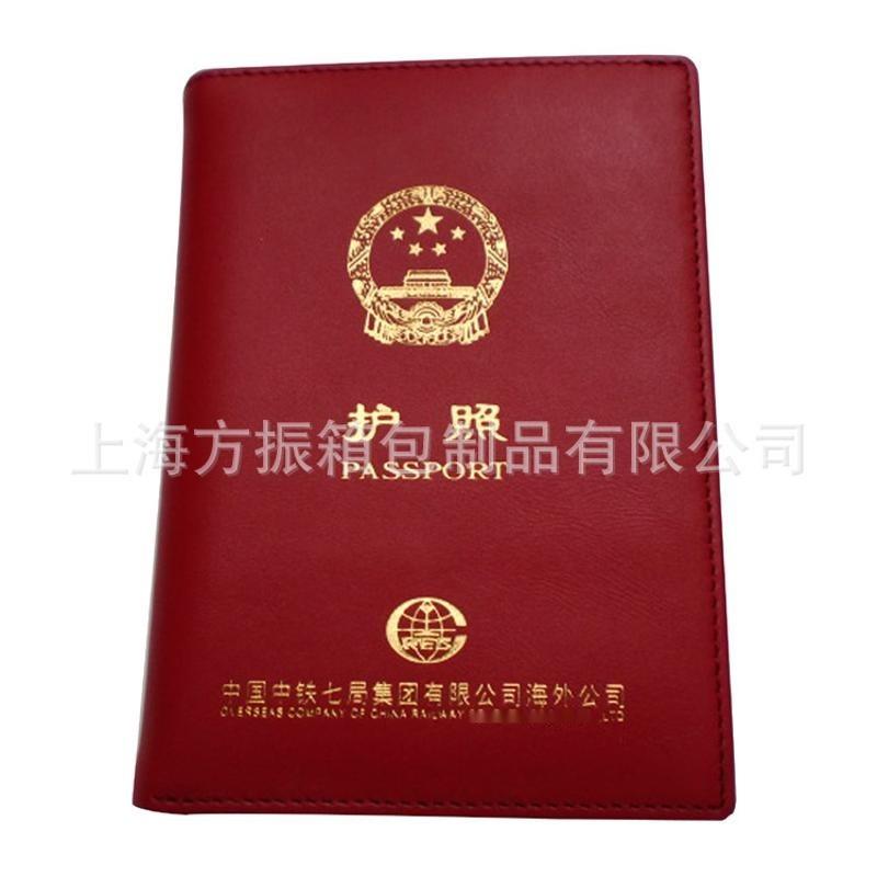 精緻小護照包 質量保證 廠家直銷 可定製