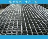 合肥建築網片 白色貨架網片 路面建築鋼絲網片