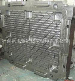 热销供应塑料托盘模具 高品质塑料模 厂家直销