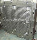 熱銷供應塑料托盤模具 高品質塑料模 廠家直銷