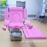 手动妇科产床 液压妇科手术床 电动手术床