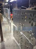 鋁扣板-微孔鋁扣板【供應全球市場】