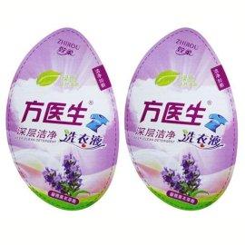 深圳宝安不干胶日化标签印刷厂家