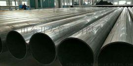 大口径直缝焊管,大口径埋弧焊管,双面埋弧直缝焊管