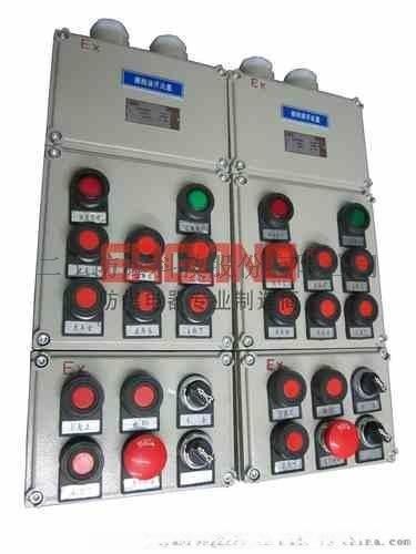 防爆就地按钮电控箱厂家专业定制 证书齐全 包验收合格