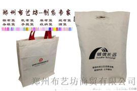 环保袋定制  广告袋购物袋宣传袋加工