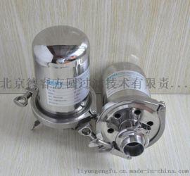 罐顶呼吸器;空气过滤器罐顶发酵罐呼吸器定制设计