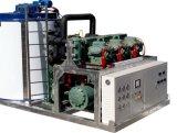大型工业制冰机专业生产工厂低价格直销