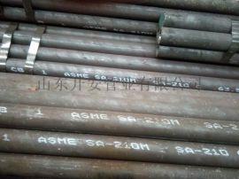 厂家现货供应,GB5310-2008高压锅炉管