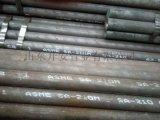 廠家現貨供應,GB5310-2008高壓鍋爐管